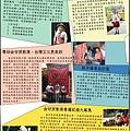 26期電子報.jpg