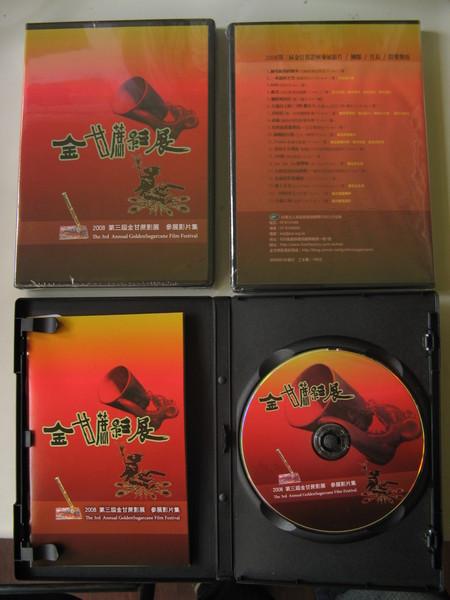 金甘蔗影展DVD