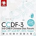 CCDF-3