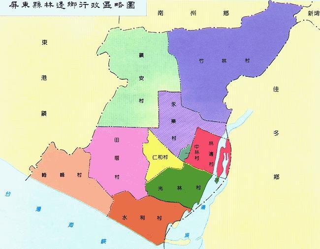林邊鄉行政區圖.JPG