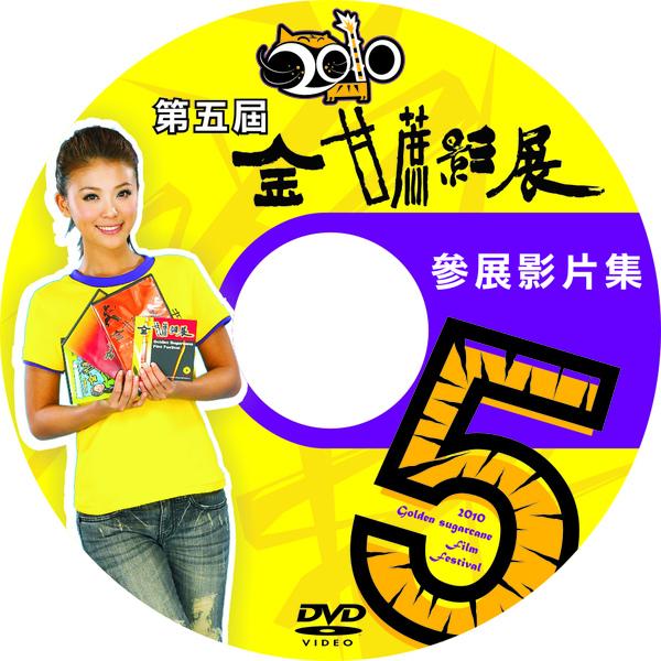 CD封面.jpg