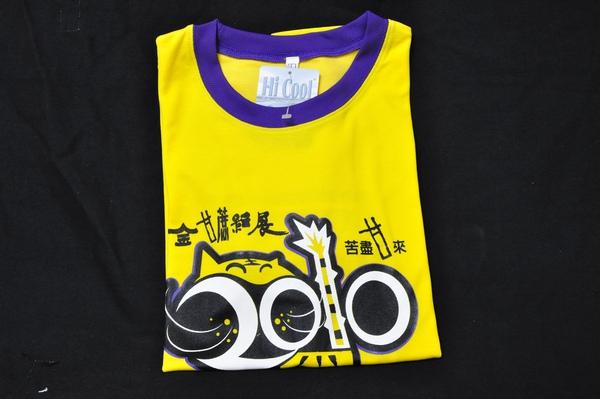 2010年影展T恤