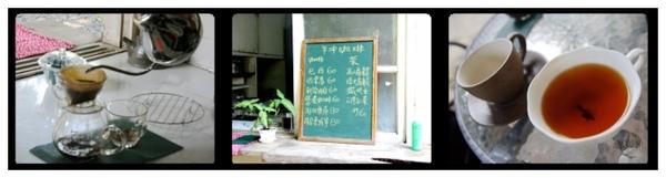 嗜啡館開賣一覽表