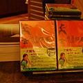 金甘蔗DVD和相關書籍在誠品