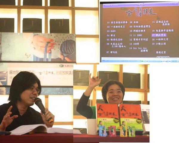 20081213_Kao8.JPG