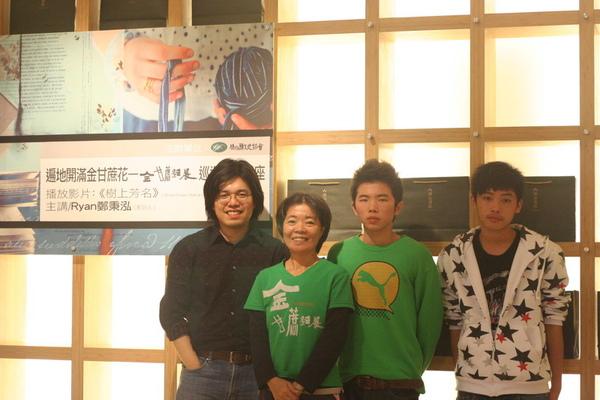 20081213_Kao7.JPG
