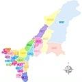 高雄縣地圖