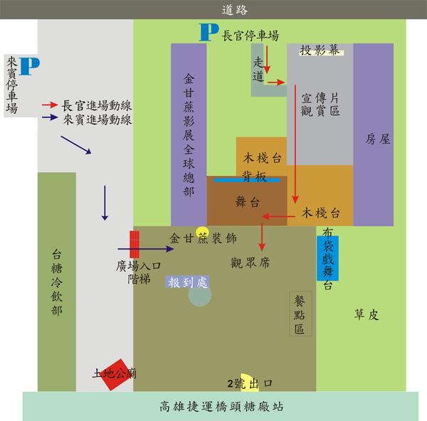091110平面圖朱仔新修版.jpg