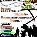 夢想研習營-8-1.jpg