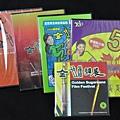 第二至五屆DVD與金甘蔗影展