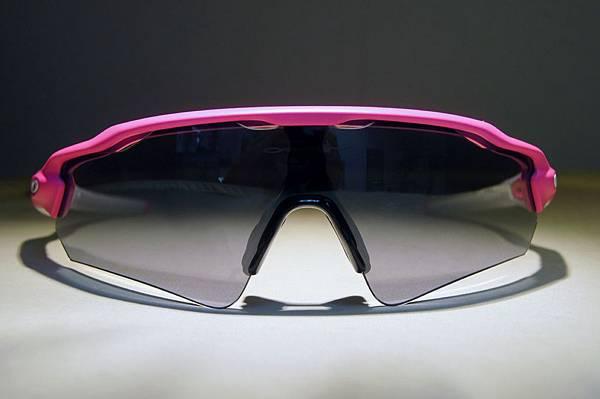Radar Ev Pink