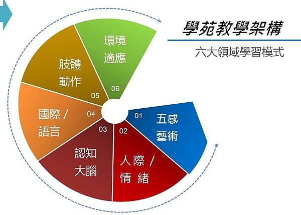 教育10.jpg