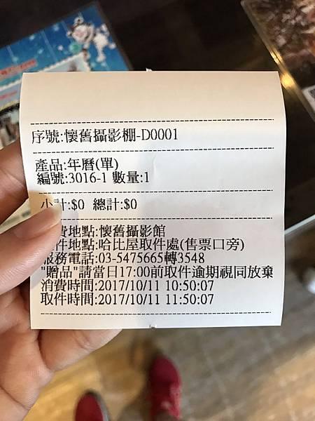 20171012_171012_0133.jpg
