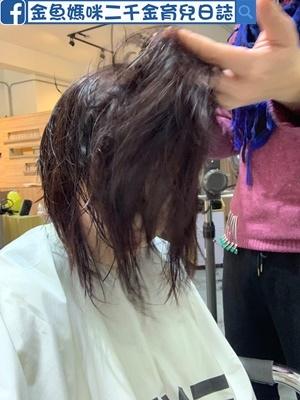 頭髮_190315_0051.jpg