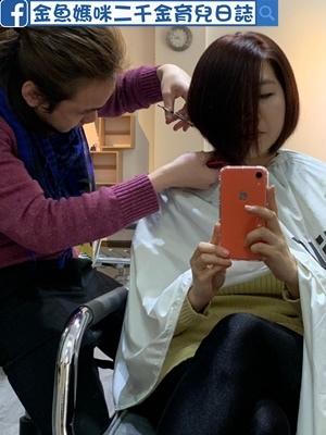 頭髮_190315_0060.jpg