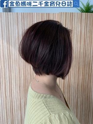 頭髮_190315_0066.jpg