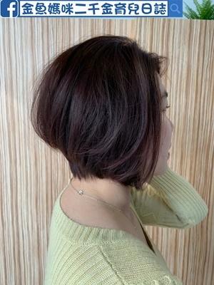 頭髮_190315_0067.jpg