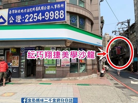 台北除腿毛_190501_0096.jpg