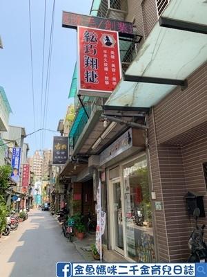 台北除腿毛_190501_0092.jpg