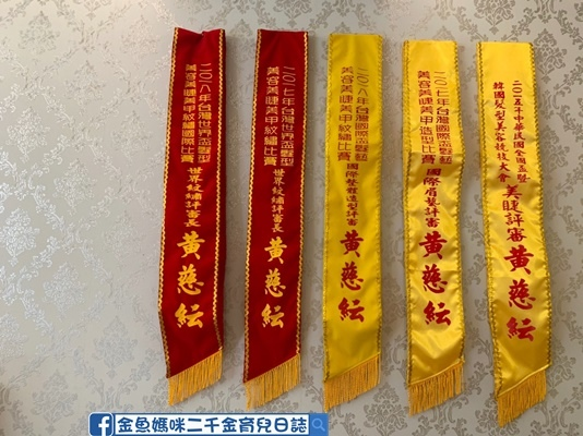 台北除腿毛_190501_0015.jpg
