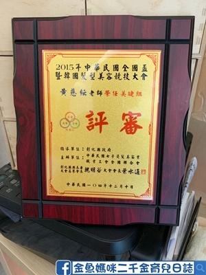 台北除腿毛_190501_0013.jpg