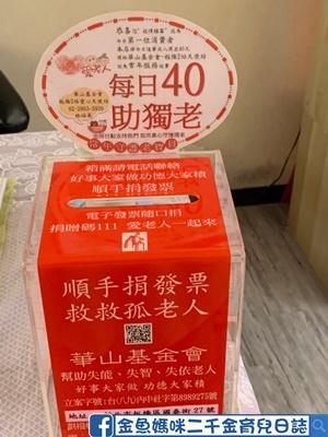 台北除腿毛_190501_0009.jpg