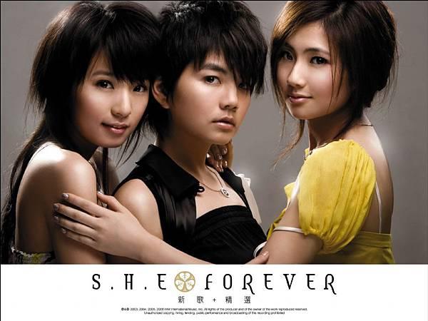 album-she-04.jpg