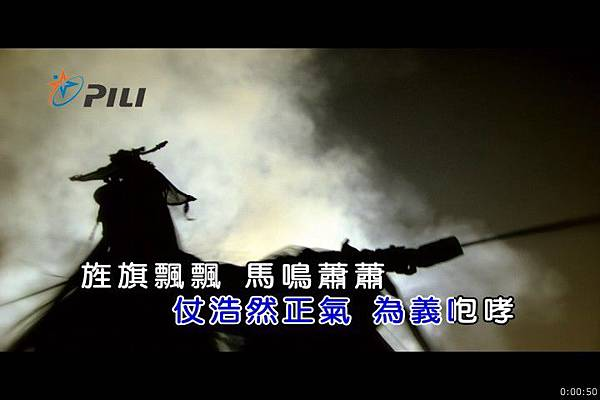 荒山亮%2F荒山亮-君子剑.jpg