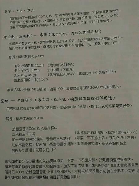 P_20171022_145713_SRES_2_1.jpg