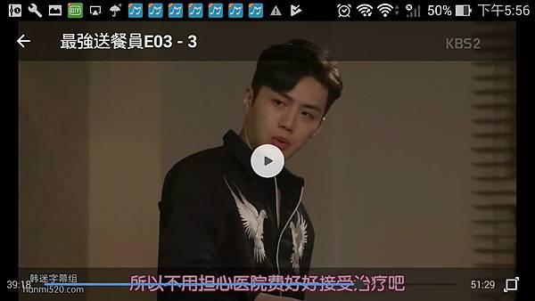 Screenshot_2017-10-23-17-56-48.jpg