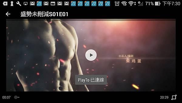 Screenshot_2017-12-07-19-30-54.jpg