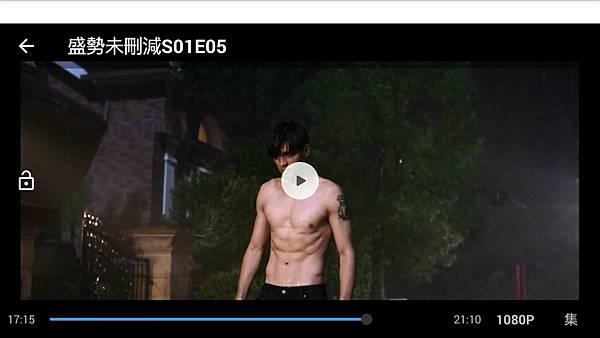 Screenshot_2017-12-07-19-50-13.jpg