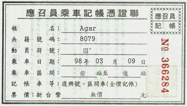 999-2.jpg
