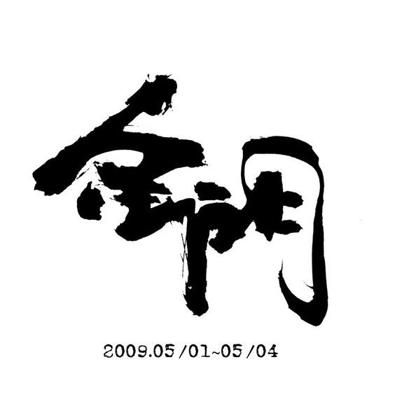 kimen-1.jpg