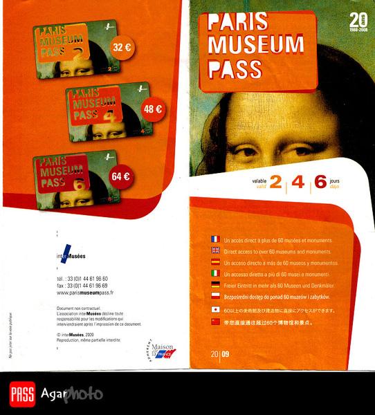 Musee pass.jpg