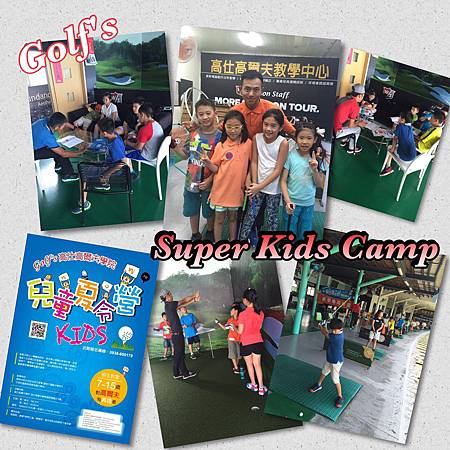super kids1.jpg