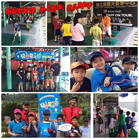super kids2.jpg