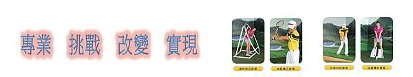 golf test 1.jpg