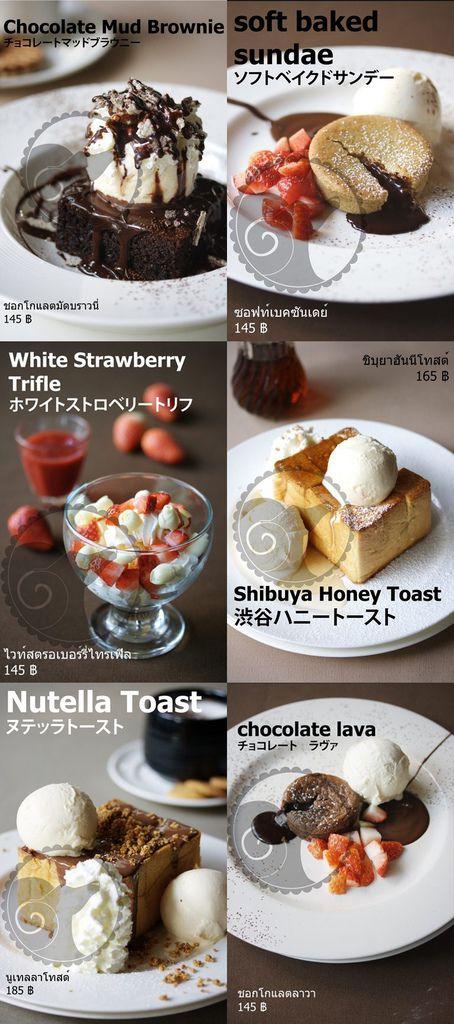 signature-menu