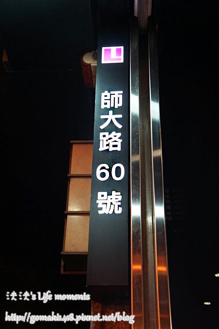 DSC05430.jpg