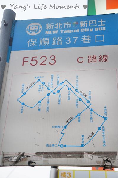 DSC08672