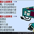 買血壓計.jpg