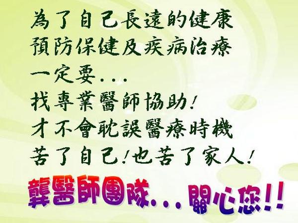 201006232.JPG