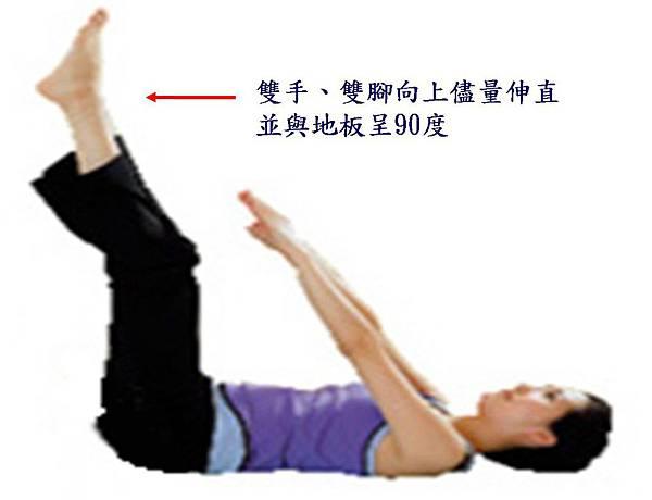 20110323.jpg