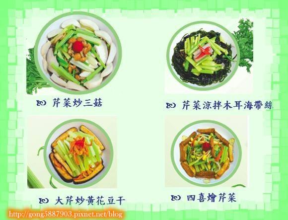 芹菜1.JPG