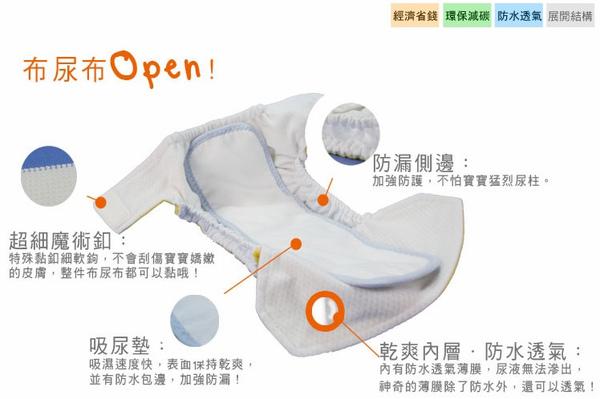 尿布2.jpg