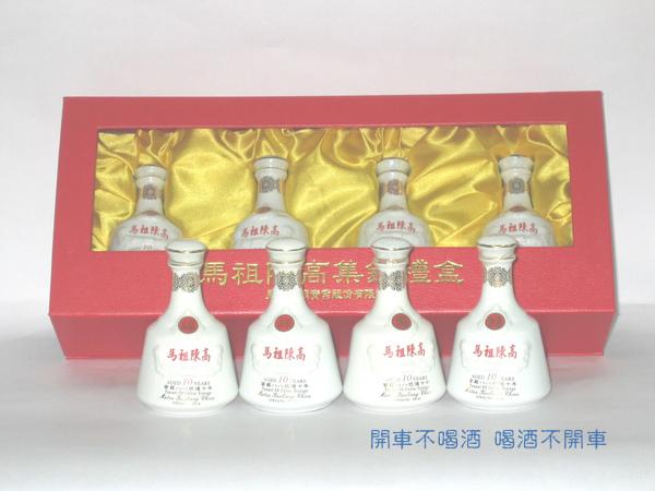 A025        馬祖陳高集錦禮盒.JPG
