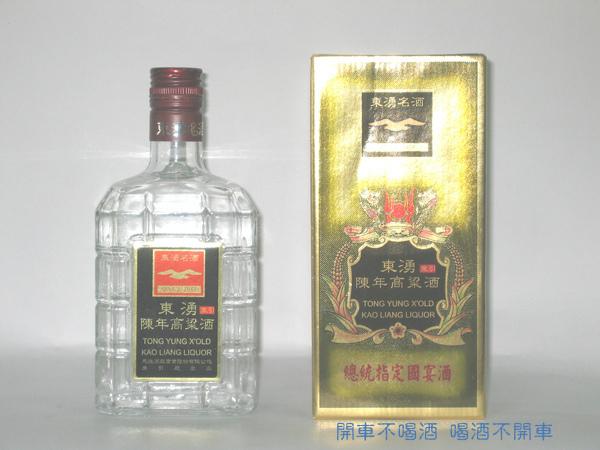 A001   東湧陳年高粱酒.JPG