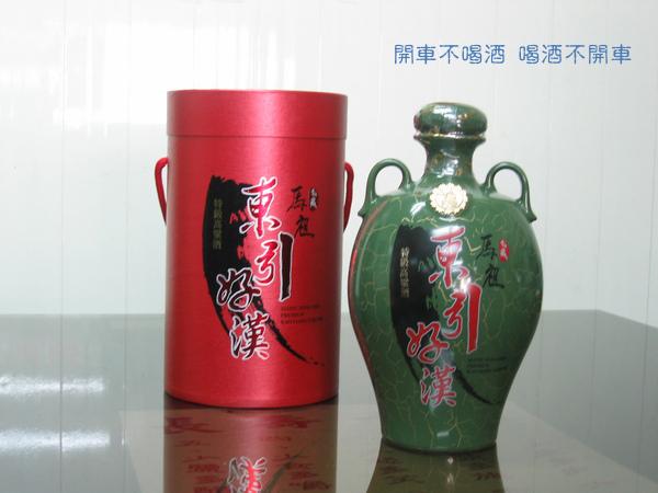 A035       東引好漢50度高梁酒.jpg