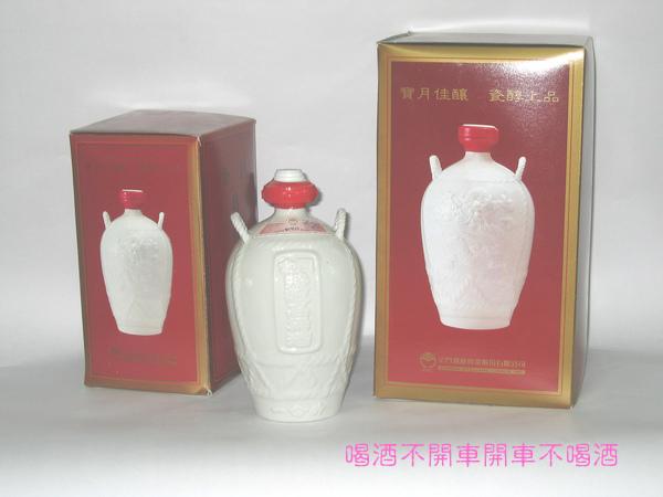 k006金門罈裝高粱酒1.2.3.5 公升.JPG
